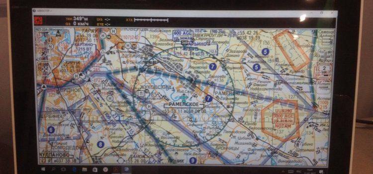 Для пилотов разработали новый аэронавигационный планшет