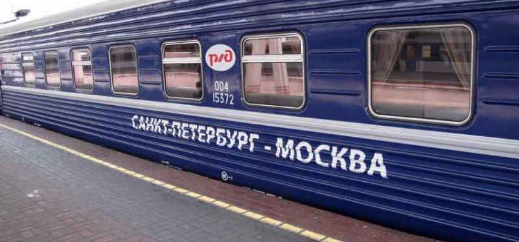 Экспресс Москва — Санкт-Петербург