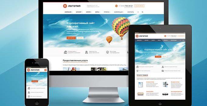 Тонкости создания корпоративного сайта