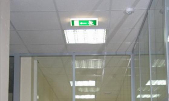 Светодиодные светильники с функцией аварийного освещения