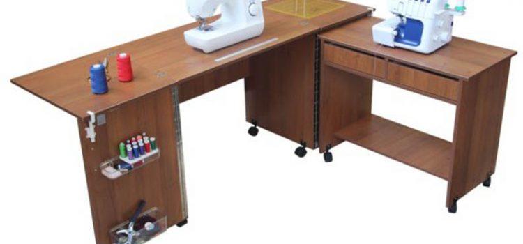Как выбрать швейный стол