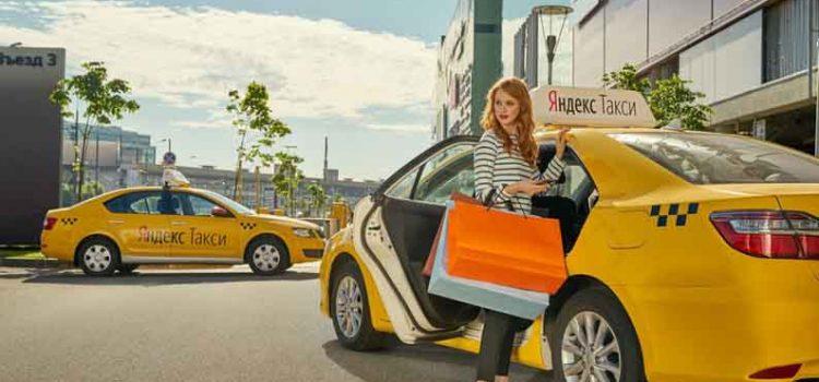Подключение к такси «Супра»