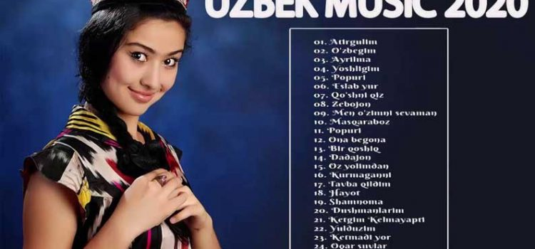 Узбекские музыкальные хиты