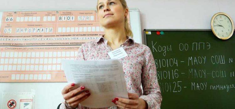 Средняя зарплата учителя в 2020 году в России