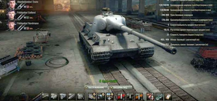 Как купить аккаунт World of Tanks